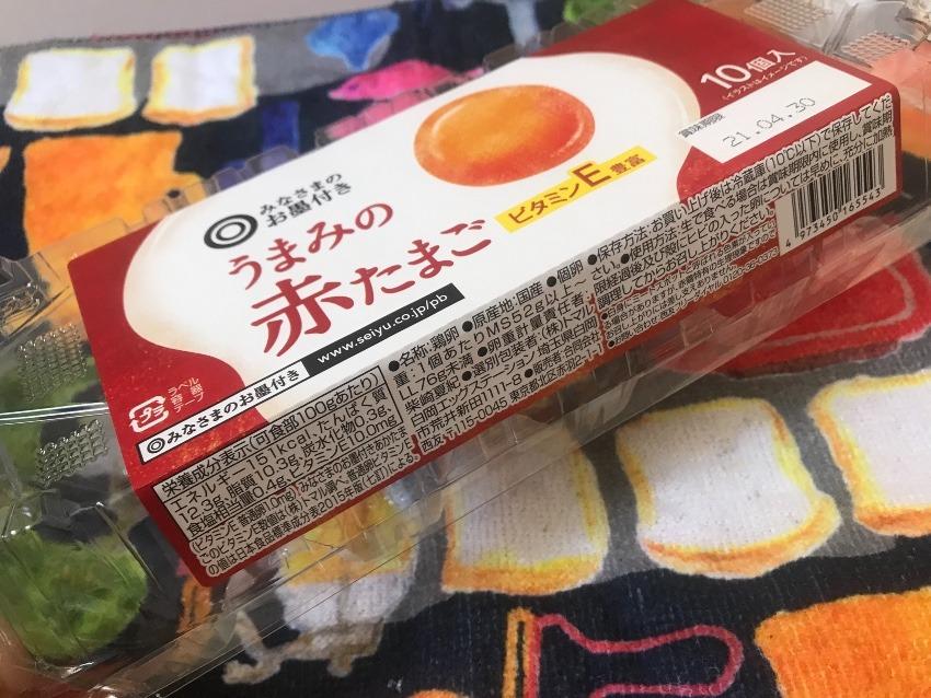 【生産者】素手で簡単に潰せる卵パックが欲しい!