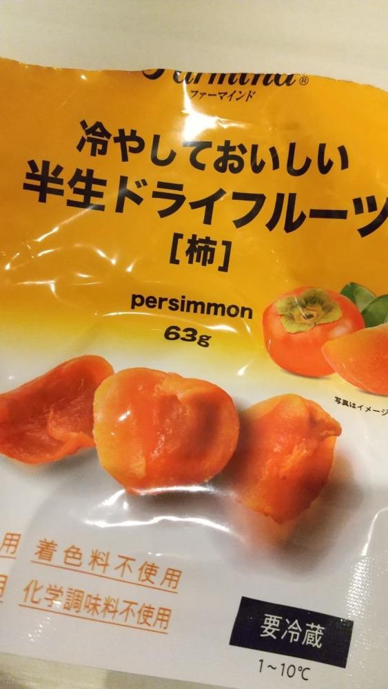 【セブンイレブン】国産のフルーツがほしい!