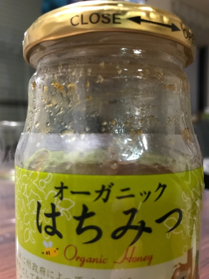 [蜂蜜メーカー各社]固まらない蜂蜜を作って!!