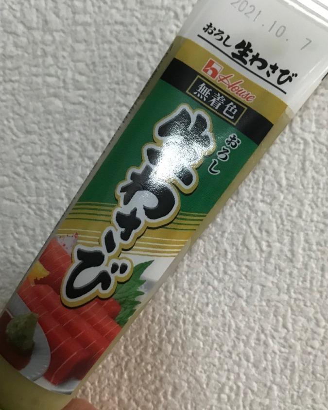 【食品メーカー】チューブ調味料のハーフサイズを作ってほしい!