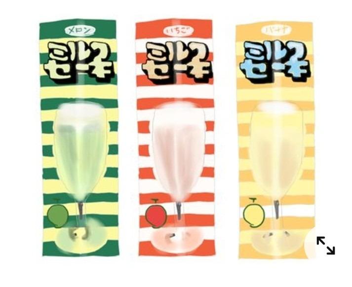 永谷園さん☆ミルクセーキ復刻してください