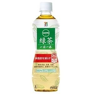 【セブンイレブンさま】. 「一(はじめ)緑茶一日一本」の1リットルサイズ作ってください!