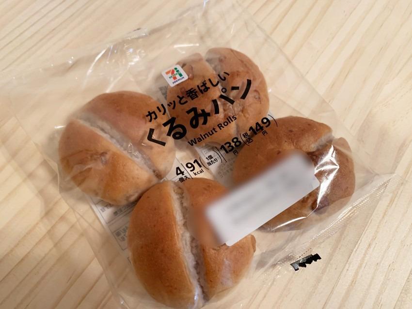 【セブンイレブン様】パンをアソートセットで売ってほしい!
